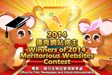 Meritorious Websites Contest 2014